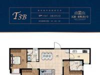T3B户型