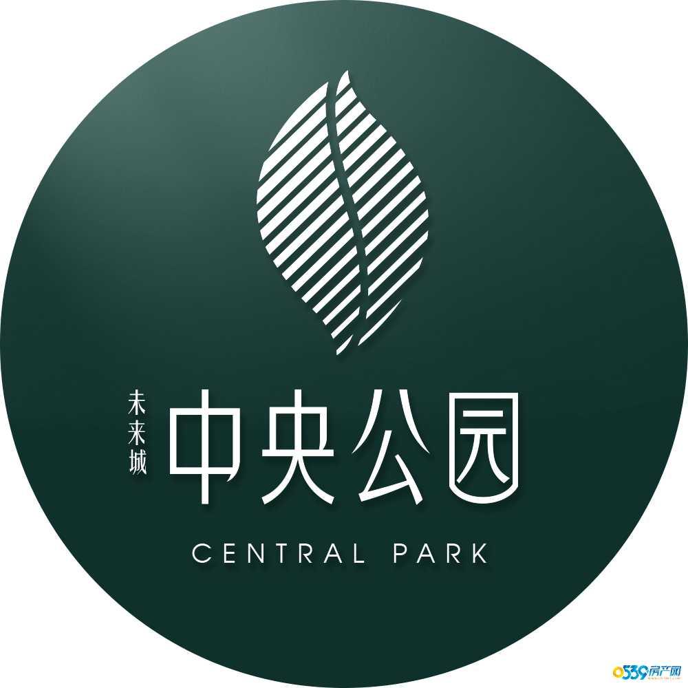 未来城·中央公园