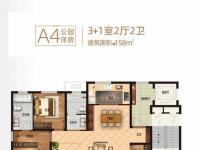 A4户型3+1室2厅2卫