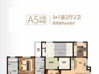 A5户型3+1室2厅2卫