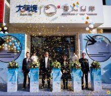 中南·大有境春风南岸城市展厅盛大开放