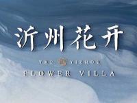 项目logo